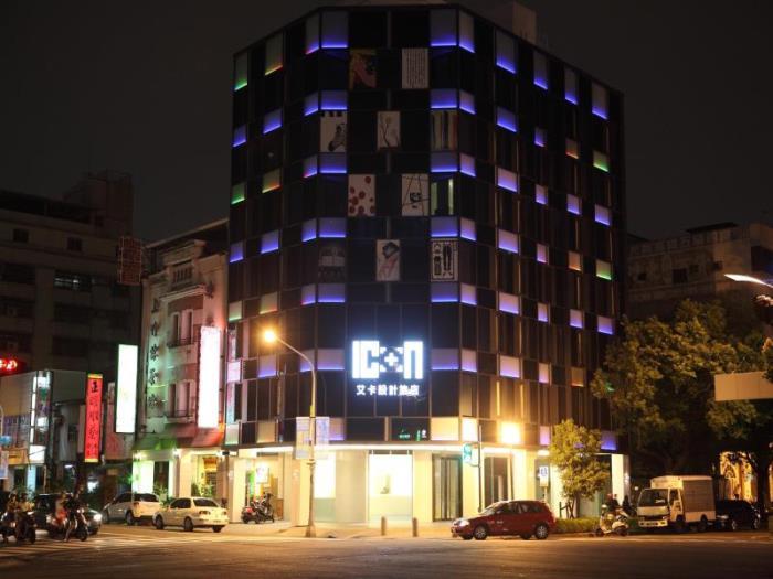 艾卡設計旅店的圖片3