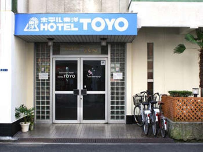 東洋酒店的圖片1