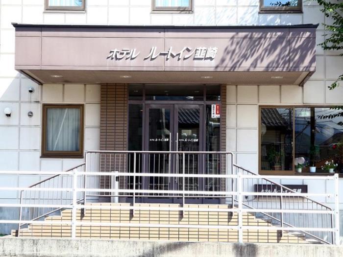 Route Inn Court酒店 - 韮崎的圖片4