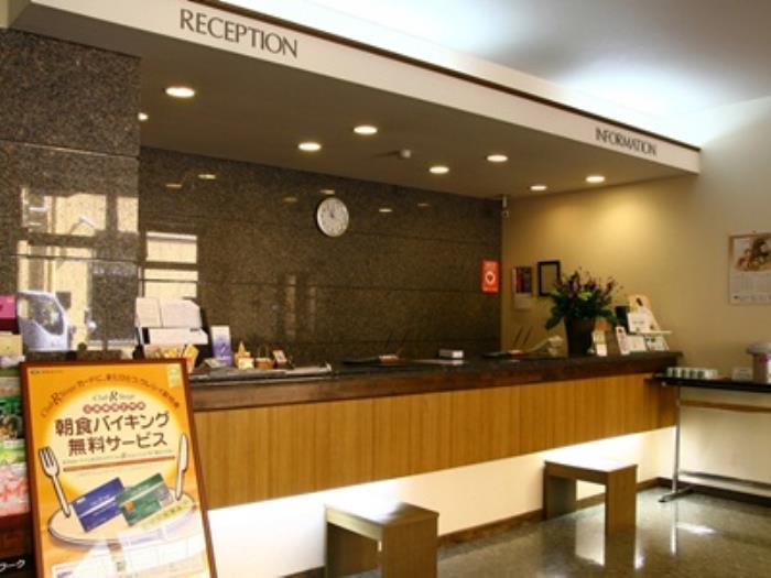 Route Inn Court酒店 - 相模湖上野原的圖片4