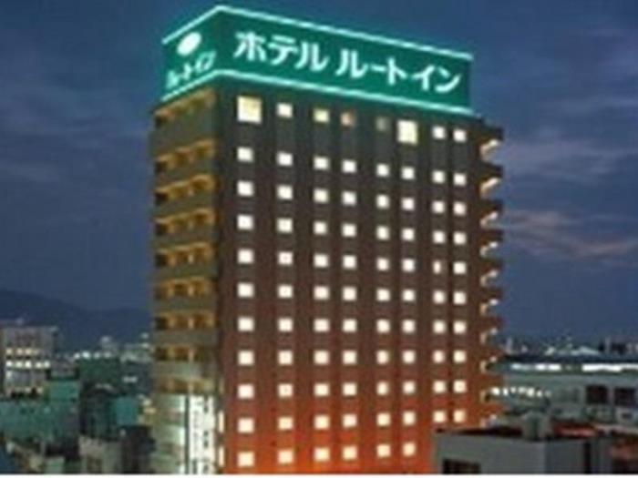 Route Inn酒店 - 德山站前的圖片1