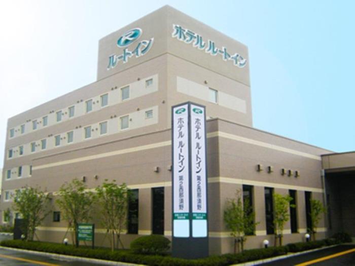Route Inn酒店 - 第2西那須野的圖片1