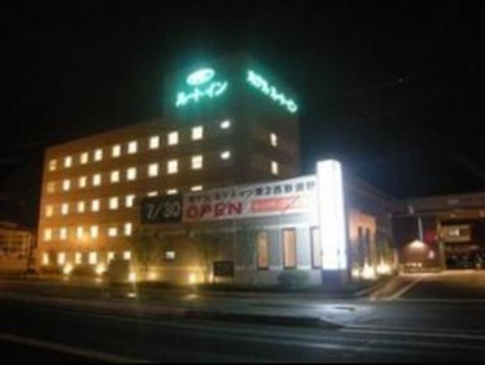 Route Inn酒店 - 第2西那須野的圖片3