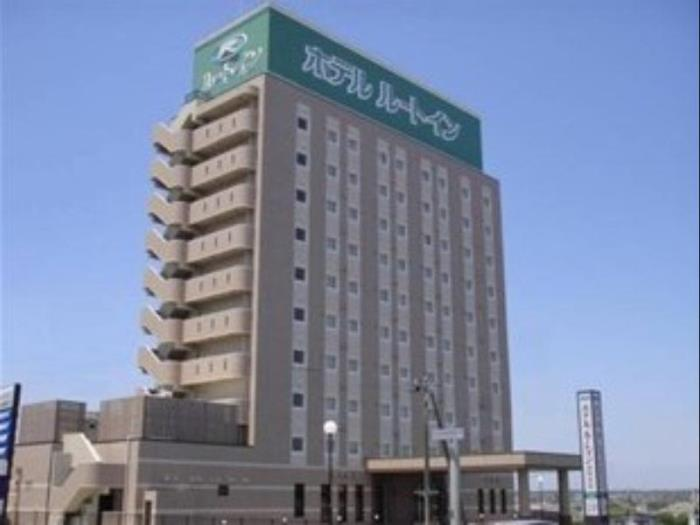 Route Inn酒店 - 由利本莊的圖片1
