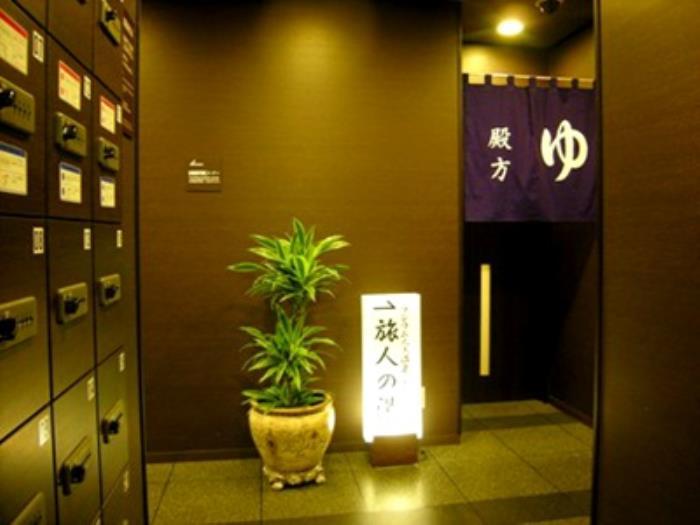 Route Inn酒店 - 花卷的圖片5