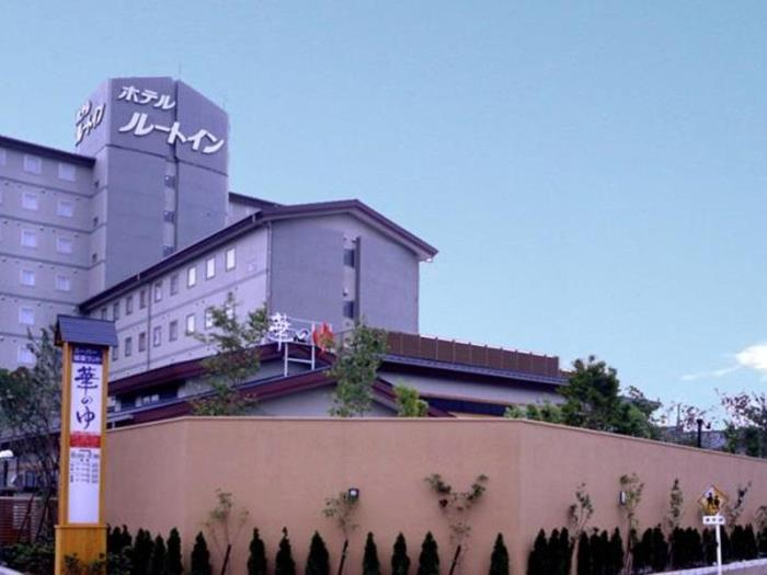 Route Inn Grantia酒店 - 羽生SPA度假村的圖片1