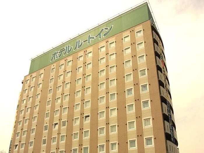 Route Inn酒店 - 弘前城東的圖片1