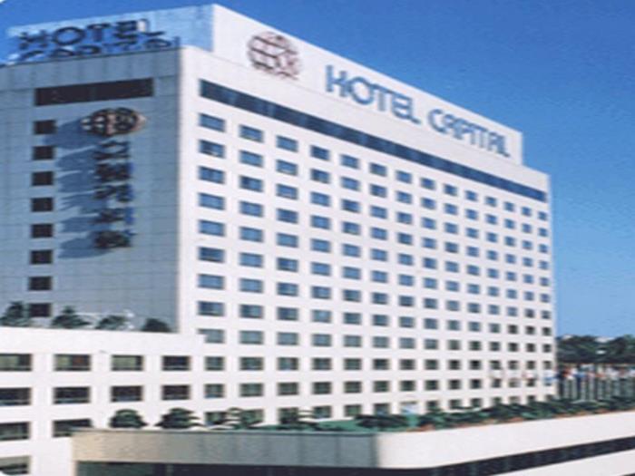 仁川首都酒店的圖片1