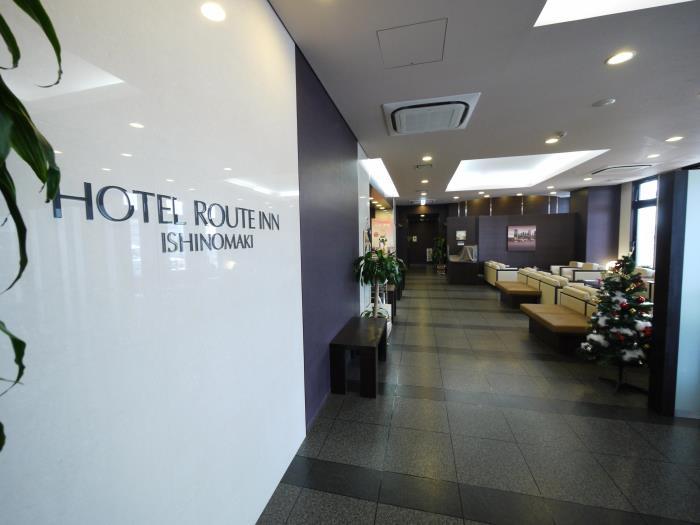 Route Inn酒店 - 石卷河南交流道的圖片4