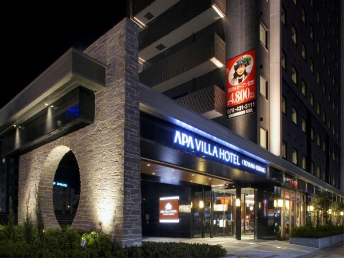 APA VILLA酒店 - 富山站前的圖片1