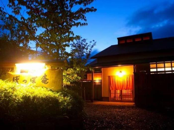 湯布院溫泉旅之宿Poppo庵的圖片1