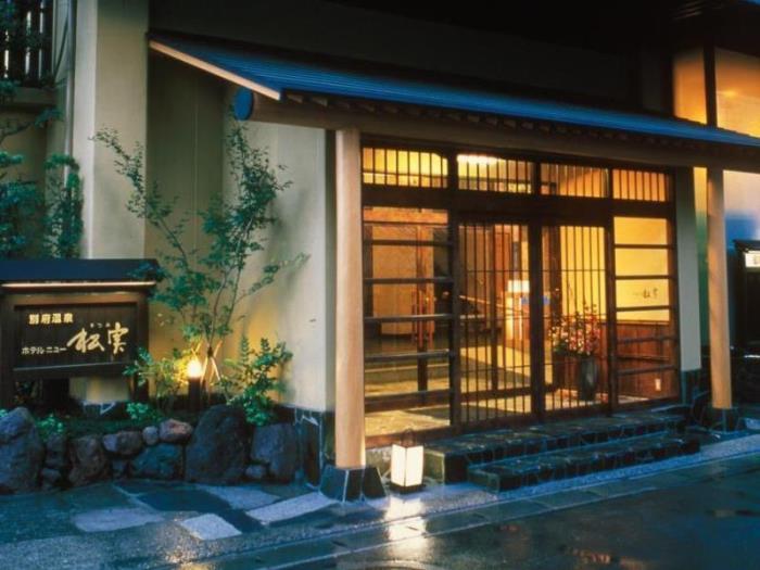 海薰宿新松實旅館的圖片1