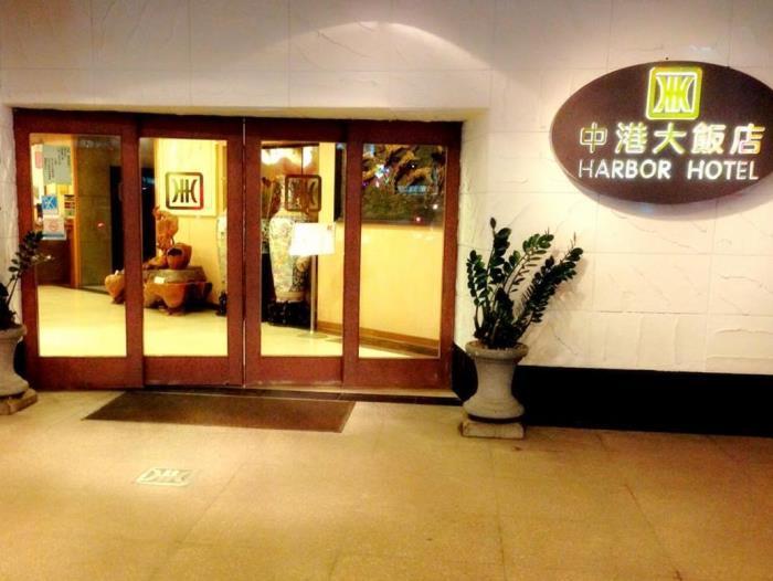 中港大飯店的圖片1