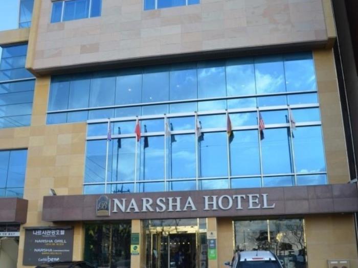 納沙觀光酒店的圖片1