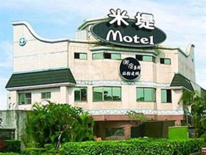 米堤Motel 楠梓館的圖片1