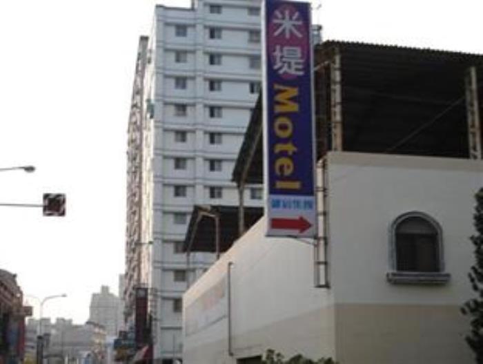 米堤Motel 台南館的圖片1
