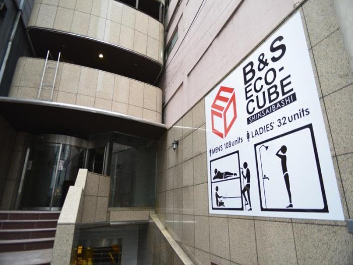 心齋橋Eco Cube酒店的圖片5