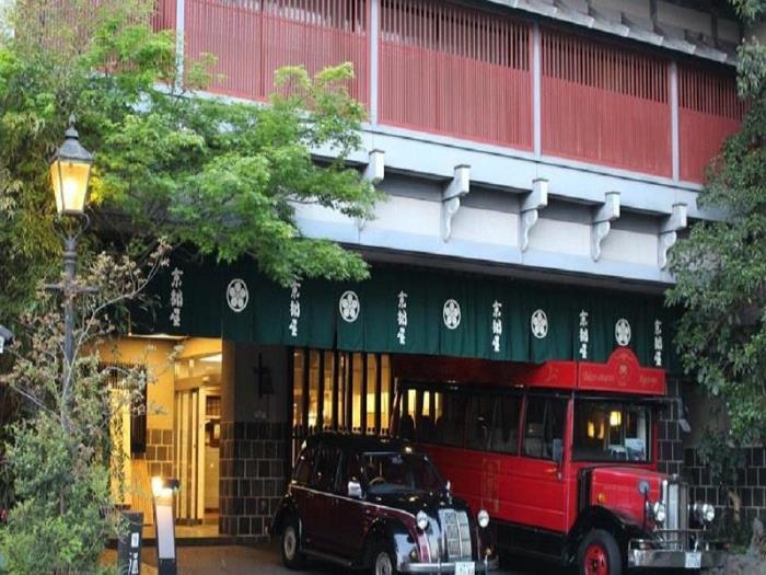 京都屋的圖片1