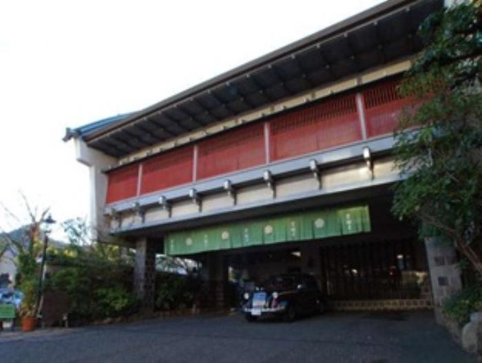 京都屋的圖片4