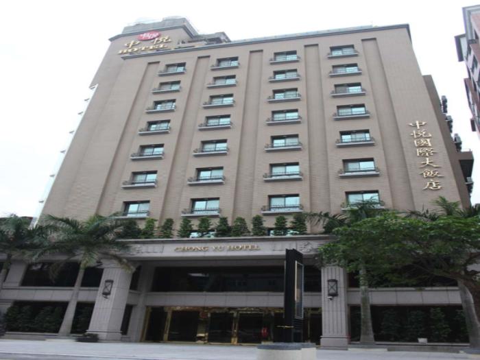 中悅國際大飯店的圖片1