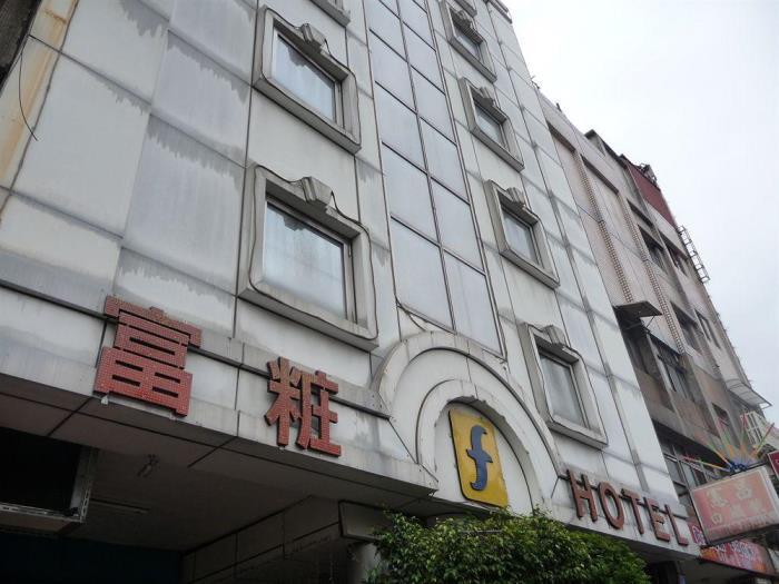 富粧商務旅店的圖片1