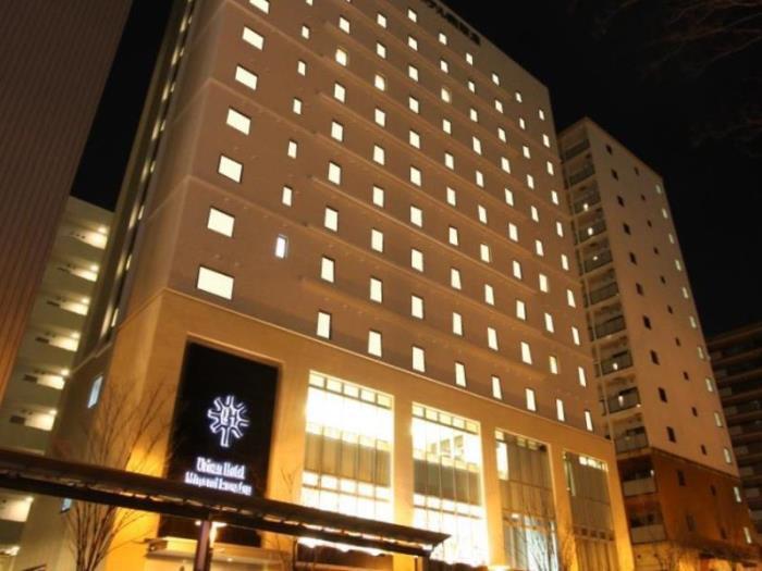 南草津城市酒店的圖片1