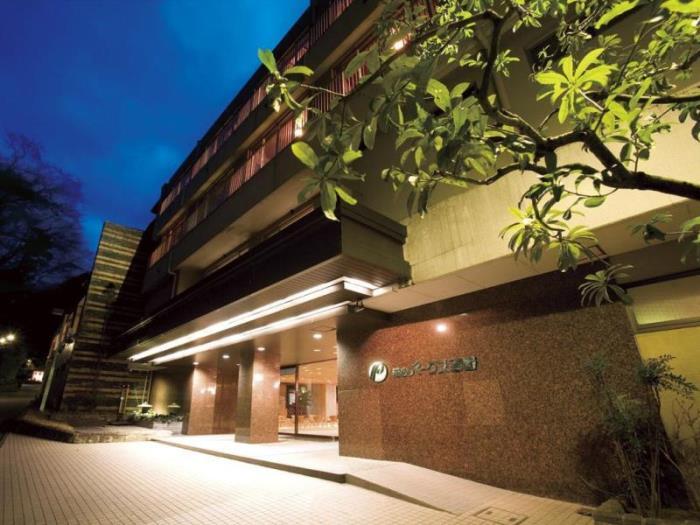 箱根Pax吉野酒店的圖片1