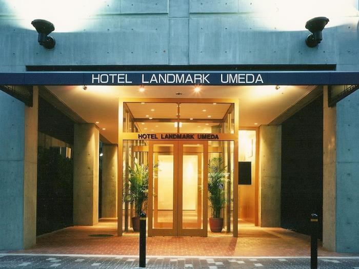 梅田地標酒店的圖片1