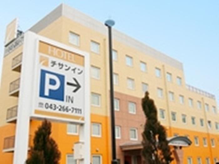 千葉濱野R16知鄉舍酒店的圖片1