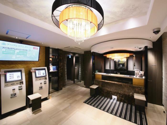 APA酒店 - 秋葉原站前的圖片1