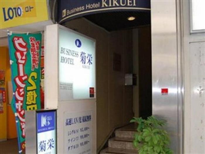 菊榮酒店的圖片3