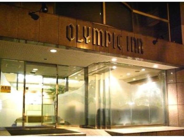 神田奧林匹克旅館的圖片5