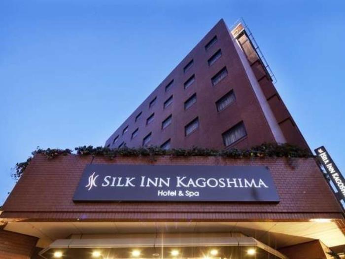 鹿兒島絲綢旅館的圖片1