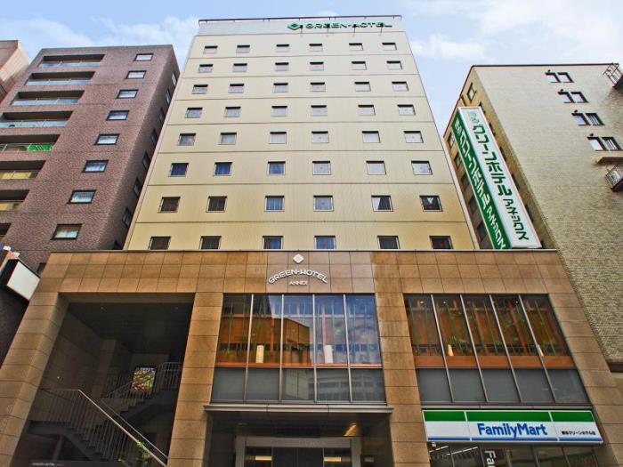 博多綠色酒店分館的圖片1
