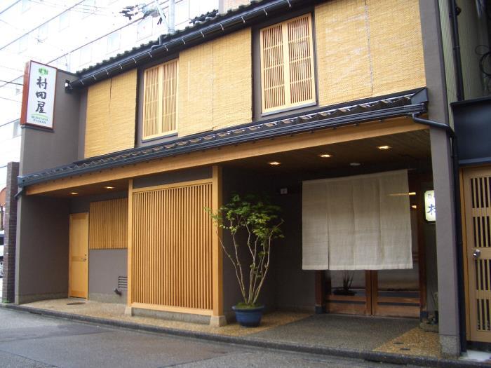 村田屋旅館的圖片1