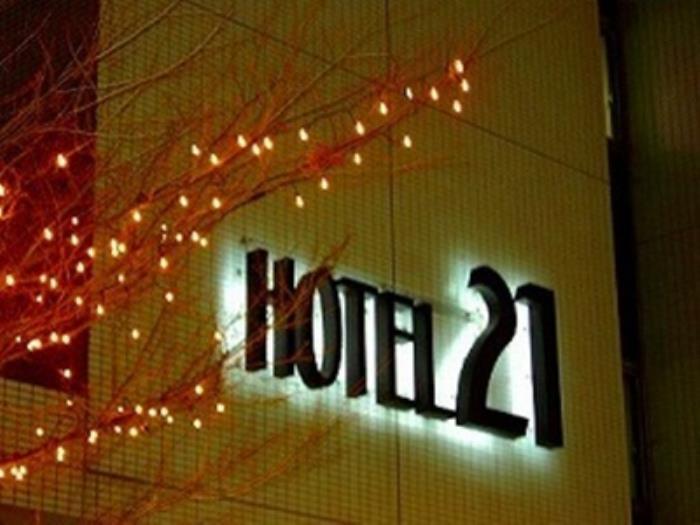 21酒店的圖片3