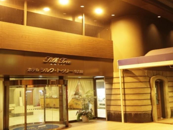 名古屋絲綢樹酒店的圖片1