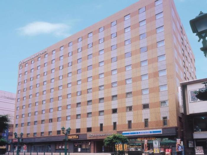 八戶大和ROYNET酒店的圖片1