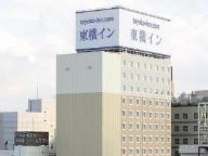 東橫INN青森站正面口的圖片1
