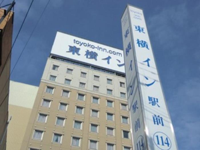 東橫INN一關站前的圖片1