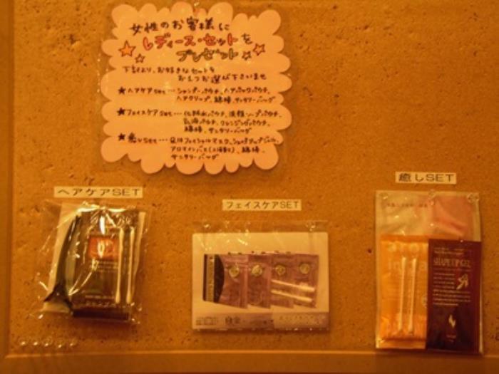 東橫INN新大阪中央口新館的圖片5