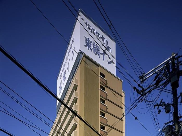 東橫INN大阪阪急十三站西口的圖片1