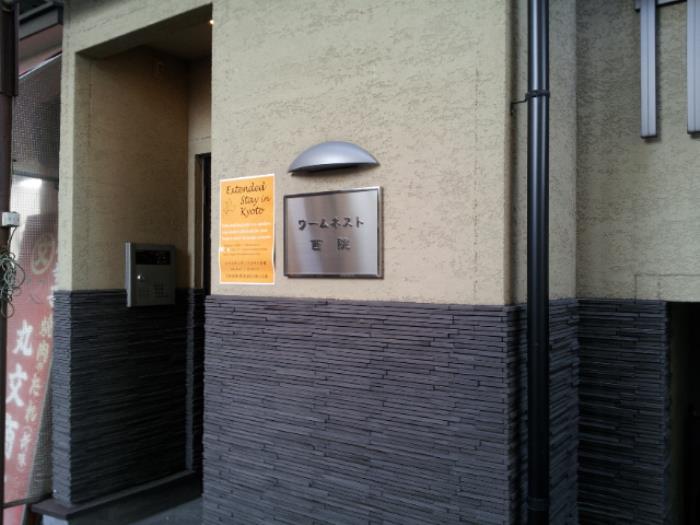 京都長住公寓的圖片3