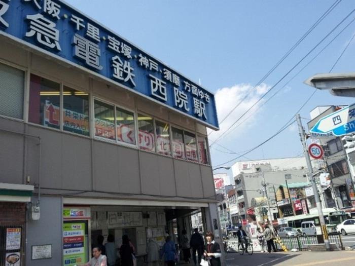 京都長住公寓的圖片5