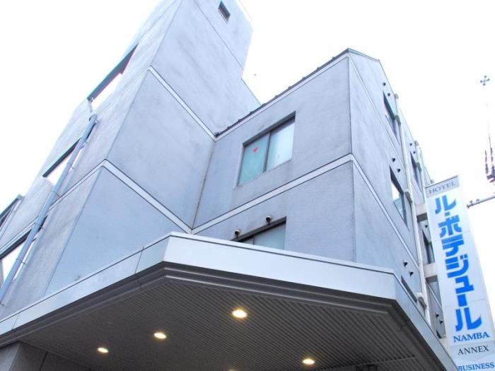 難波Le Botejour酒店分館的圖片3