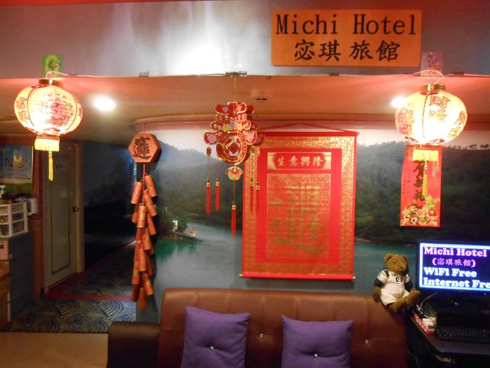 宓琪旅館的圖片4