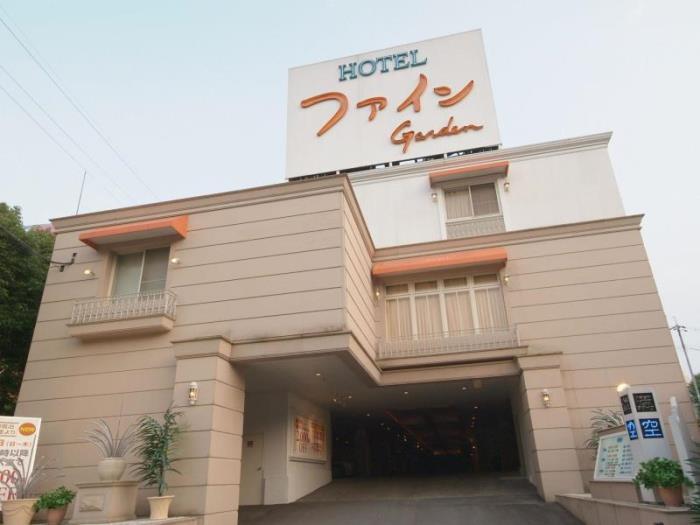 Fine花園酒店 - 奈良香芝的圖片3