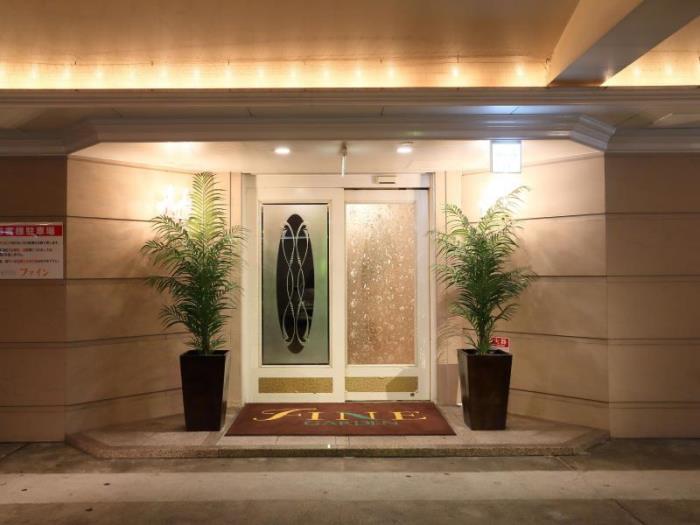 Fine花園酒店 - 奈良香芝的圖片4