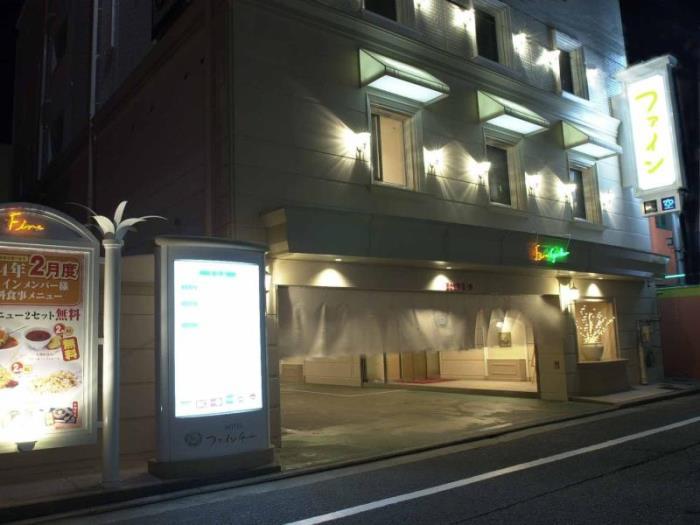 Fine花園酒店 - 堺的圖片4