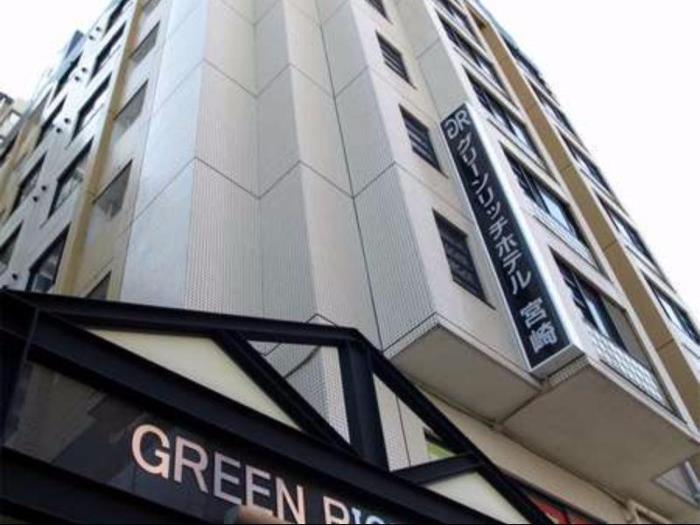 Green Rich酒店 - 宮崎的圖片1